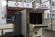 醫院6550X光安檢機違禁品檢測安檢機慧瀛安防