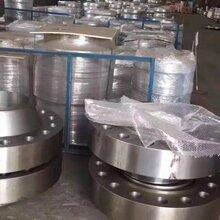 供应高品质高压船用法兰-高压带颈法兰厂家