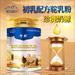 骆驼奶粉营养价值和牛奶粉比驼奶粉厂家招商加盟