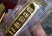 天津黄金回收,天津白银回收,天津金银回收价格