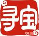 宁夏古玩收藏品字画瓷器陨石钱币鉴定交易
