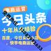 杭州做做网站:先建站后付款专注中小企业公司做网站