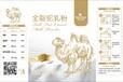 骆驼奶生产厂家那拉乳业那拉丝醇直供