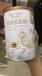 供应新疆那拉乳业骆驼奶粉,厂家招代理直供支持代加工