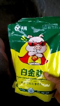 猪催肥用什么方法瘦猪催肥药猪用催肥剂日长四斤猪吃什么长的快育肥猪快速催肥办法