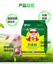 猪用催肥剂多少钱猪饲料添加剂育肥猪专用催肥剂瘦猪用催肥剂