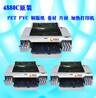 EPSON 4880打印機