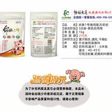 望奎:母猪奶22头猪命脉1号奶粉不可或缺图片