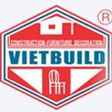 2019年越南胡志明建材及建筑机械展