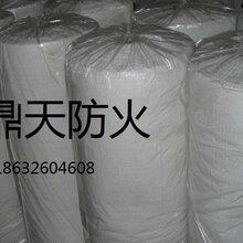 石棉布厂家图片