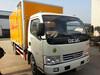 东风微型易燃气体运输车性价比超高