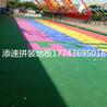 幼儿园双层悬浮地板