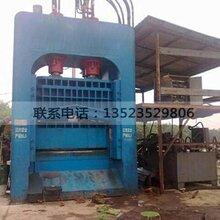 钢筋压块废钢废铁液压龙门剪厂家