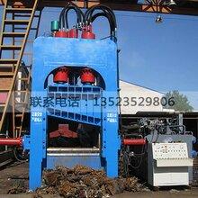 液压龙门剪配合废钢破碎机生产线