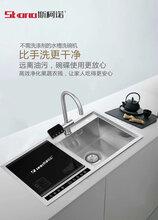 郑州高销量洗碗机厂家批发斯柯诺畅销款洗碗机集成灶图片