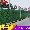 青岛厂家专业生工地彩钢围挡市政建筑工地围挡