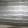 工业传动用不锈钢链板