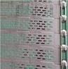 耐磨损圆孔冲孔链板