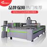 X7光纖激光切割機