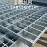 钢格栅板热镀锌格栅板钢格栅板生产厂家朗通丝网