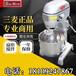 西安打蛋机哪里?#26032;?#35199;安鲜奶打发机多少钱一台