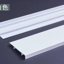 拉丝平面铝合金踢脚线广东佛山沥凤铝业厂家直销图片