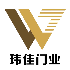 广州市玮佳门业有限公司
