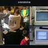 医用微量元素检测仪一体机
