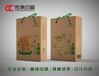 长乐礼品包装袋制作长乐牛皮纸袋制作长乐手提袋印刷长乐手提袋印刷设计