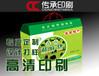 福州包装盒设计印刷福州包装盒定制福州茶叶包装盒价格福州水果包装盒