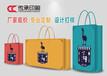 福清茶葉手提袋設計福清禮品手提袋設計福清紙袋生產廠家福清手提袋加工定做