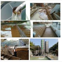 污泥壓濾機、污泥處理設備、污泥壓濾設備、洗沙污泥脫水機圖片