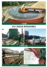 高岭土泥浆脱水机污泥处理设备图片