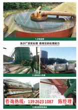 顶管全自动污泥压干机-浙江图片