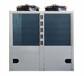 煤改電50匹熱泵采暖機OEM中央空調熱泵OEM大棚養殖采暖熱泵OEM學校集中供暖熱泵OEM