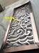 铝板雕刻屏风系列艺术铝板镂空雕刻屏风