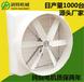 玻璃钢负压风机生产厂家直供弯头SMC畜牧养殖矿场风机防腐耐酸碱
