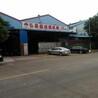 钢化炉厂家