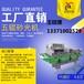 山東岳龍機械爆款安徽滁州五輥砂光機打磨機