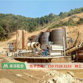 泥浆脱水机砂石场污泥处理设备3米机DYQ3000WP1