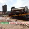 洗砂厂泥浆处理泥设备