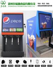 怀化饮料机冷饮机三阀可乐机价格