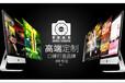 威海商业摄影淘宝短视频详情页主图海报设计威海淘宝摄影