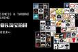 威海商業攝影-視頻拍攝-產品細節圖拍攝-美工設計一站式服務