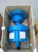 FWQB礦用風動潛水泵型號齊全渦輪原理效果好圖片