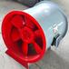 消防排煙風機選型,工業排煙風機品牌3c認證