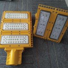 led防爆泛光燈100w_LED防爆路燈_加油站led防爆馬路燈頭圖片