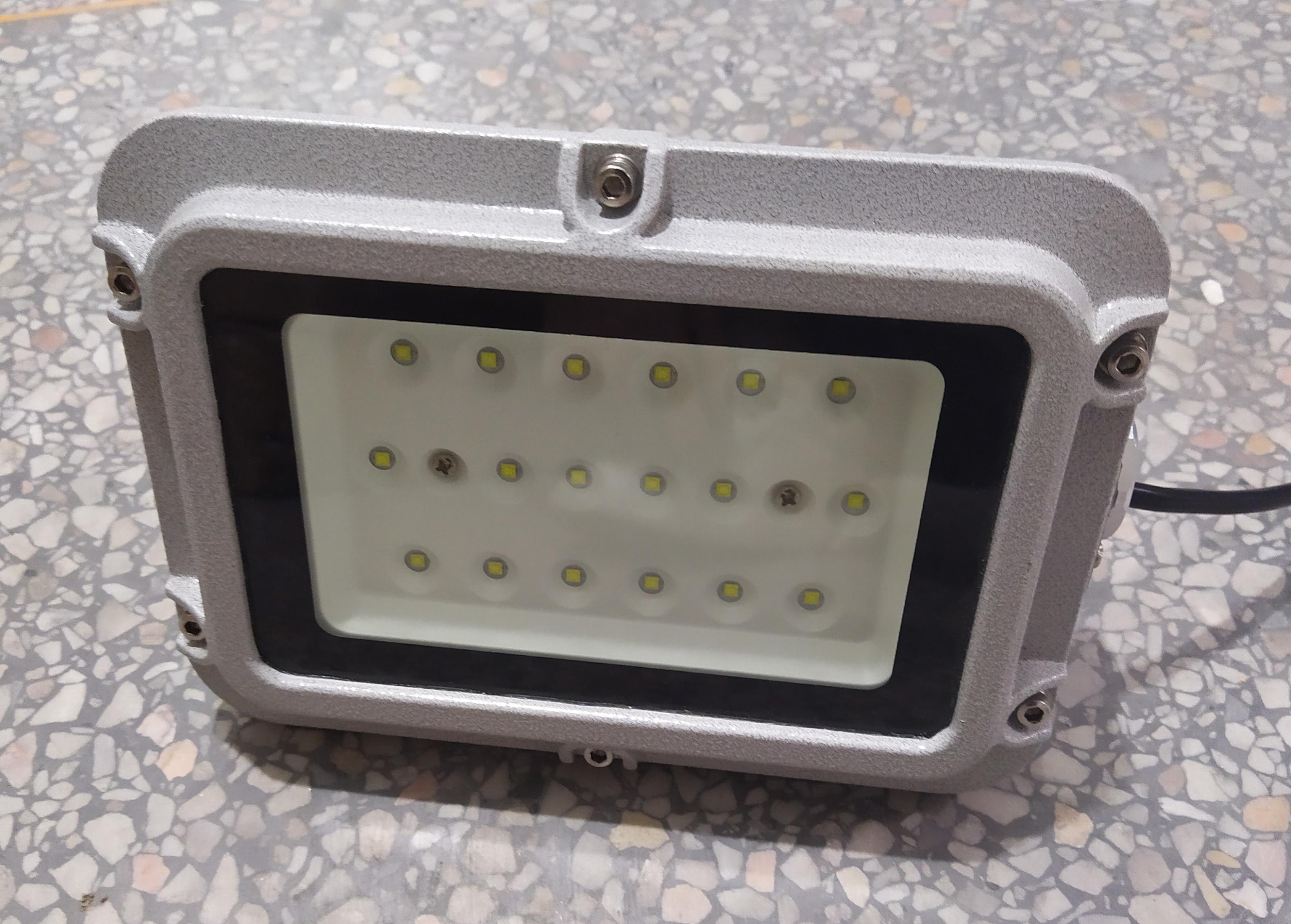 40w防爆led吸顶灯