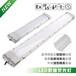 無錫led防爆節能熒光燈20W40W60W