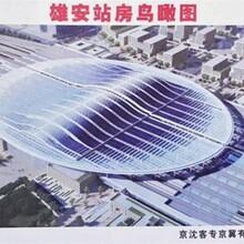 北京京雄世贸港项目部价格图片